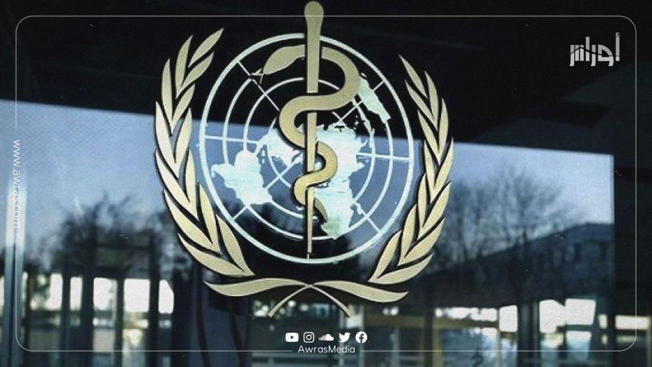 منظمة الصحة العالمية تنصح المواطنين