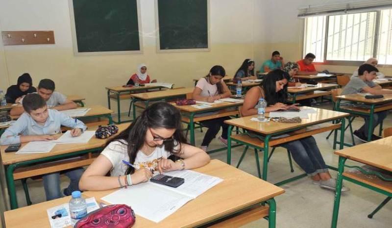 وزارة التربية تعفي فئة ذوي الاحتياجات الخاصة من اجتياز الامتحانات النهائية