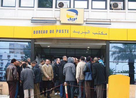 وزارة البريد تستنجد بالمجتمع المدني