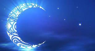 الجمعة ليلة ترقب هلال شوال
