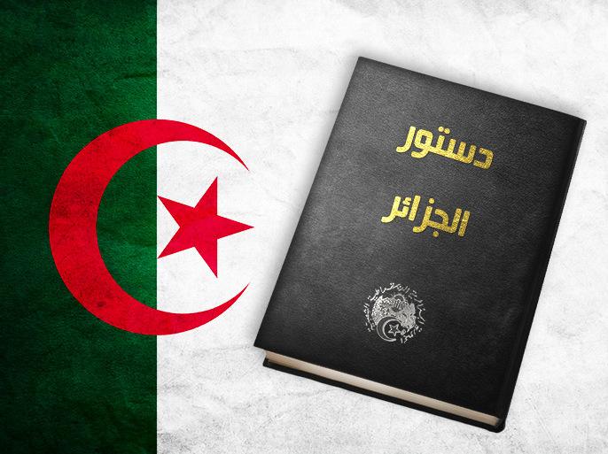 الإعلان عن النتائج النهائية للاستفتاء على الدستور
