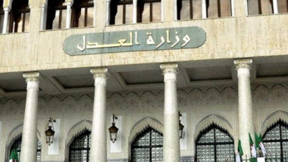 وزارة العدل: عملية التلقيح متواصلة على مستوى مؤسسات القطاع