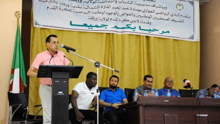 إدارة اتحاد العاصمة تدعم المنظمة الوطنية للصحفيين الرياضيين الجزائريين