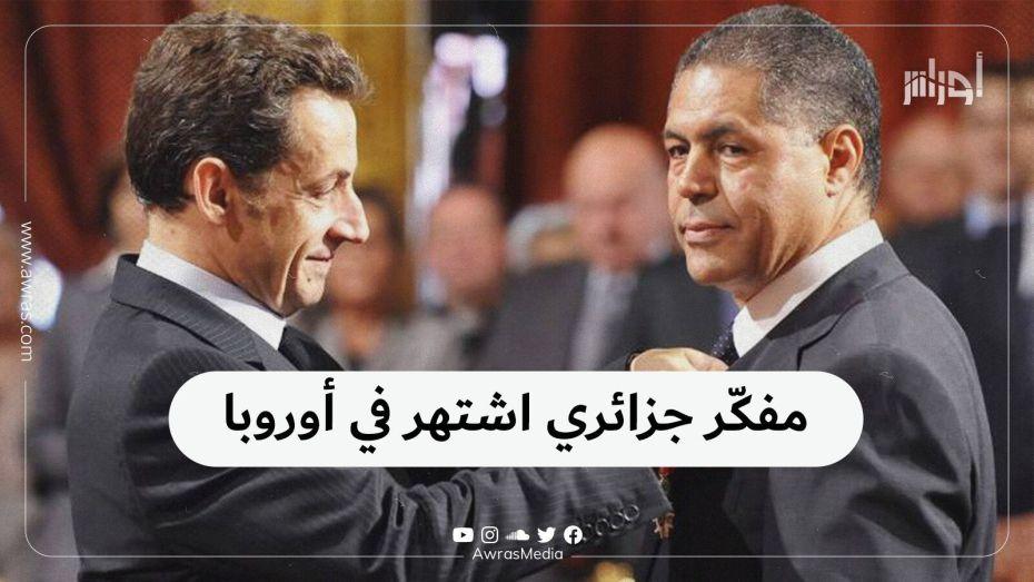 مفكر جزائري اشتهر في أوروبا