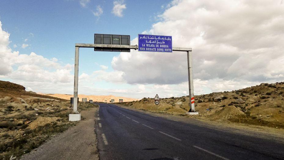 تمديد ساعات الحجر بـ 9 بلديات في بسكرة