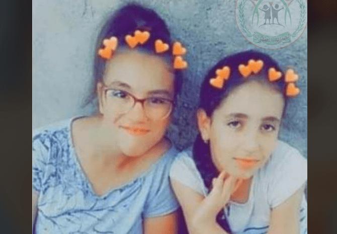 اختفاء غامضة لطفلتين بالعاصمة