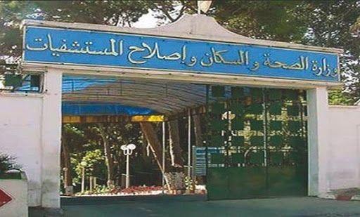 خطوات عملية من وزارة الصحة لبعث عمليات زرع الكبد
