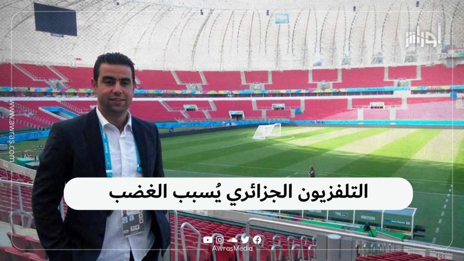 التلفزيون الجزائري يُسبب الغضب