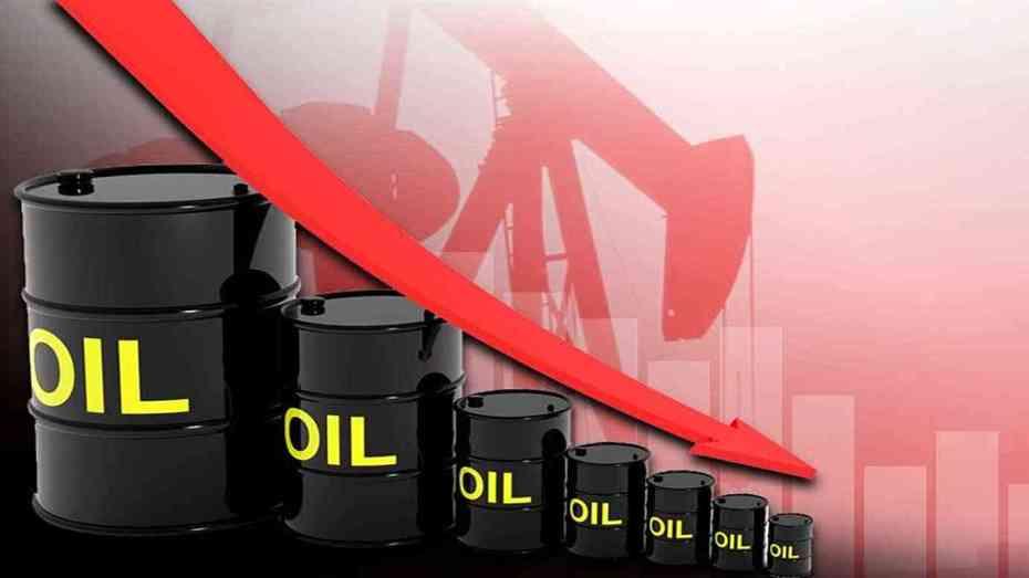 أسعار النفط تنخفض