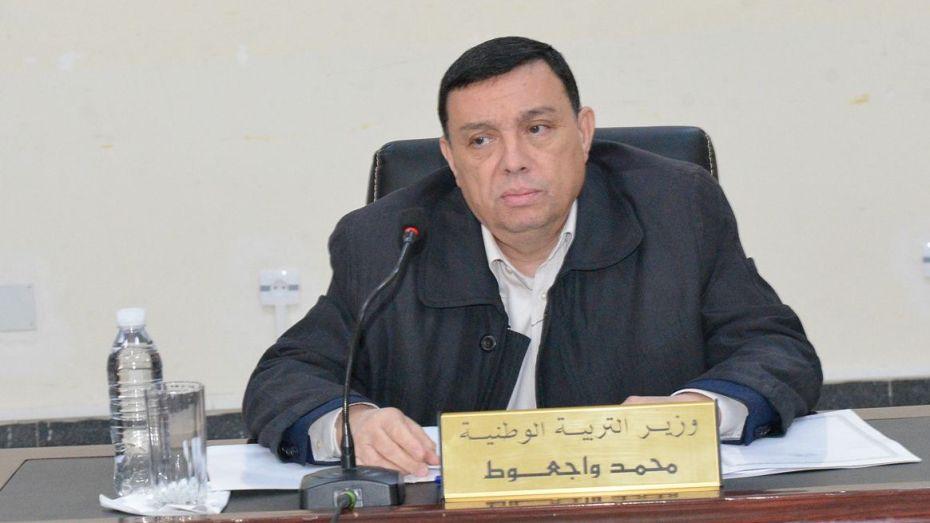 محمد واجعوط