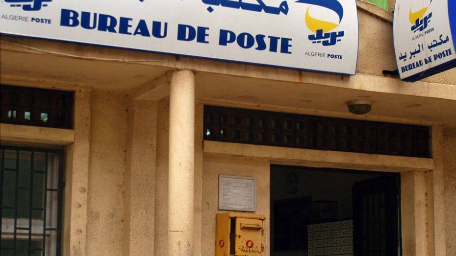 بريد الجزائر يحذر من التطبيقات المغشوشة