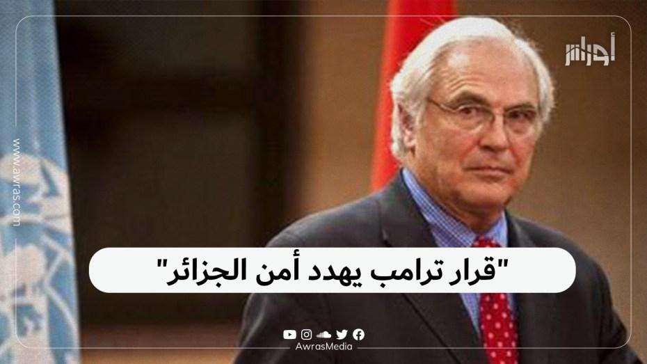 """""""قرار ترامب يهدد أمن الجزائر"""""""