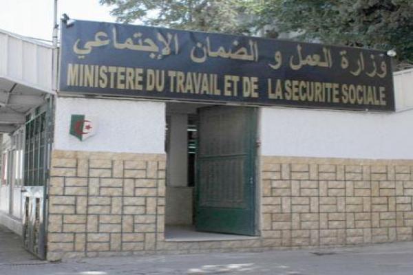 إلغاء بعض الوثائق الإدارية المطلوبة من هيئات وزارة العمل