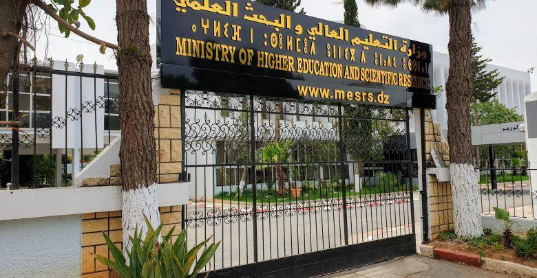 تحديد موعد عودة الطلبة الجزائريين إلى تونس بشروط