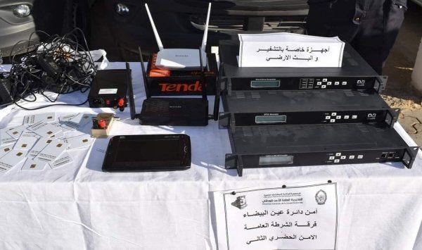 القبض على شخصين بثا قنوات مشفرة بأجهزة مهربة