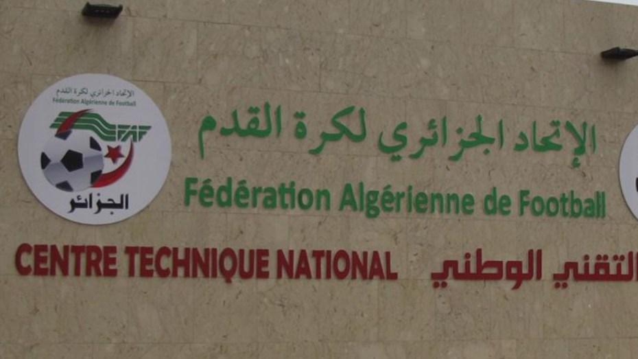 الاتحادية الجزائرية لكرة القدم تخسر رهانا أمام نظيرتها المغربية لهذا السبب