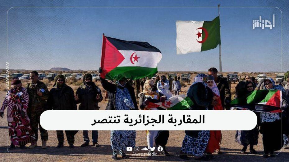 المقاربة الجزائرية تنتصر