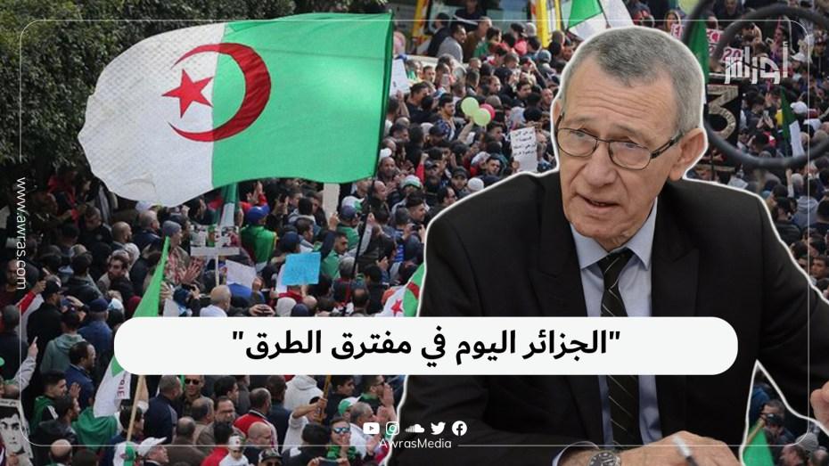 """""""الجزائر اليوم في مفترق الطرق"""""""