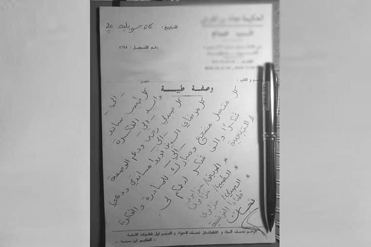 """طبيبة جزائرية تحرّر الوصفات باللغة العربية وتصف الفرنسيةباللغة """"الميتة"""""""