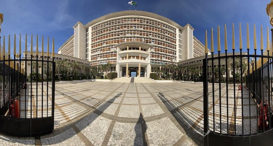 النص الكامل لبيان اجتماع الحكومة