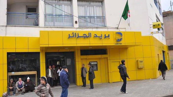 مؤسسة بريد الجزائر تهدد العمال المضربين بالفصل