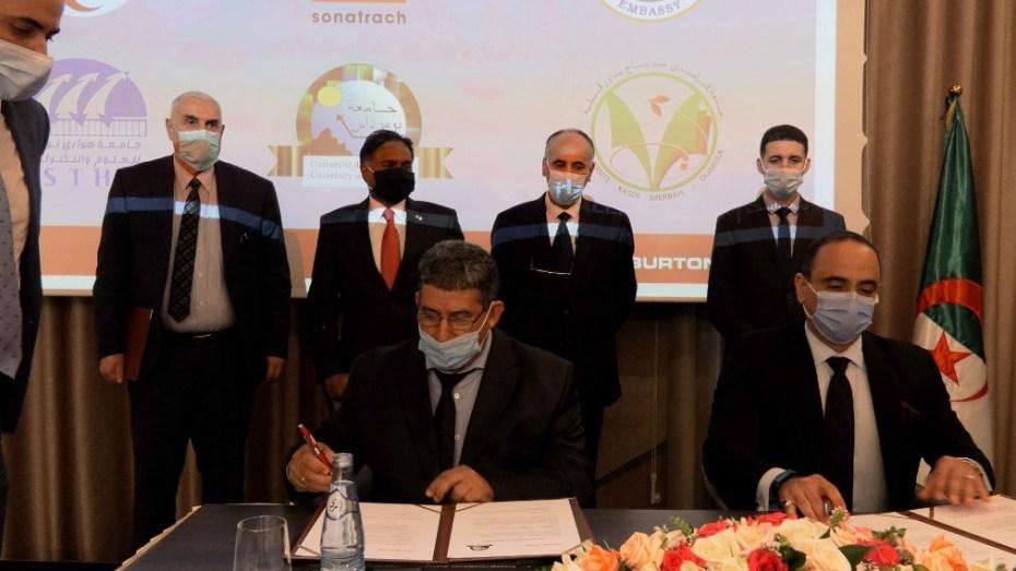 """اتفاقيات تعاون بين مجمع """"هاليبرتن"""" الأمريكي وجامعات جزائرية"""