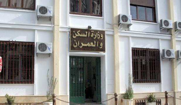 وزارة السكن تعد بتوظيف مهندسي العمران