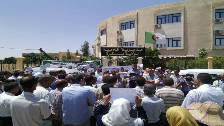 إضراب وطني يشل قطاع التربية.. ووقفات احتجاجية أمام المديريات