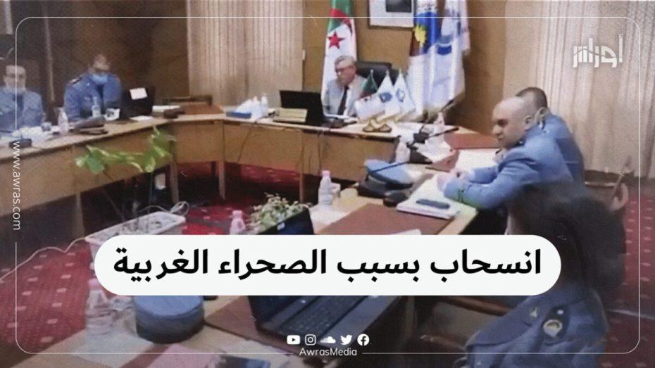 انسحاب الجزائر بسبب الصحراء الغربية