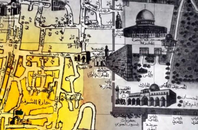 خريطة تقسيمات الحارات التي سكنتها الجاليات المختلفة عبر تاريخ بيت المقدس وتظهر حارة المغاربة ملاصقة للمسجد