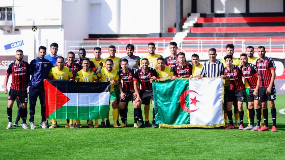 الرابطة الوطنية لكرة القدم تتخذ موقفا تُجاه القصف الصهيوني على فلسطين