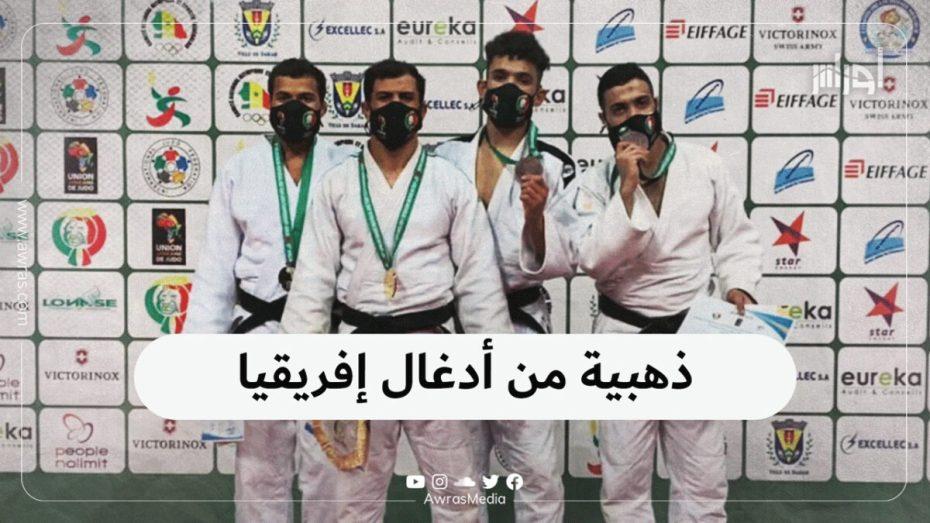 ميدالية ذهبية تزين مشوار #الجزائر الأولمبي في بطولة #الجيدو المقامة في العاصمة السنغالية #دكار.. شاهد التفاصيل