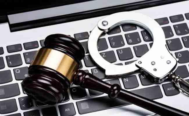 توقيف متهم بالترويج لمناشير تحريضية لها علاقة بحركة رشاد