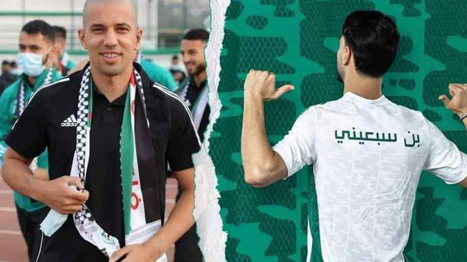 إشادة واسعة بالمنتخب الجزائري بسبب الكوفية والعربية