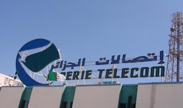 اتصالات الجزائر تعلن رفع سرعة تدفق الأنترنت