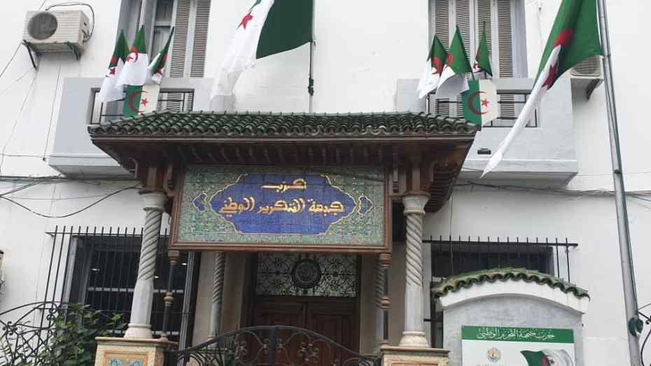 الأفلان يعتبر تكريم الحركي استفزازا علنيا للجزائريين