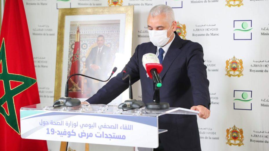 المغرب سبب تأجيل منافسة كأس العرب للمنتخبات الوطنية