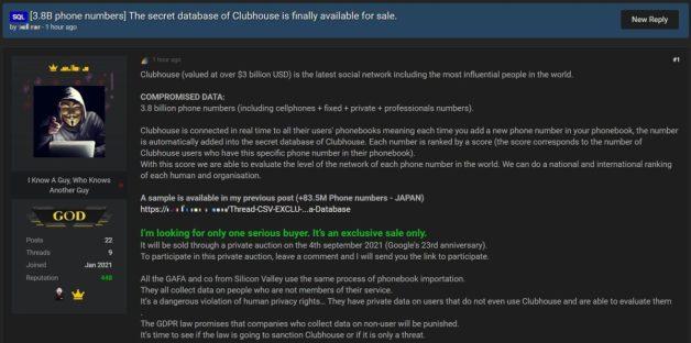رسالة لأحد مجهولي الهوية يعلن بيع لبيانات مسربة من كلوب هاوس