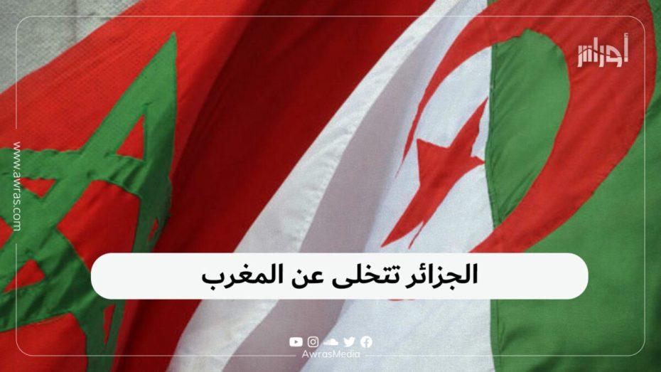 اتفاق بين سوناطراك وشركة إسبانية قد يجعل الجزائر تستغني عن أنبوب الغاز المغربي