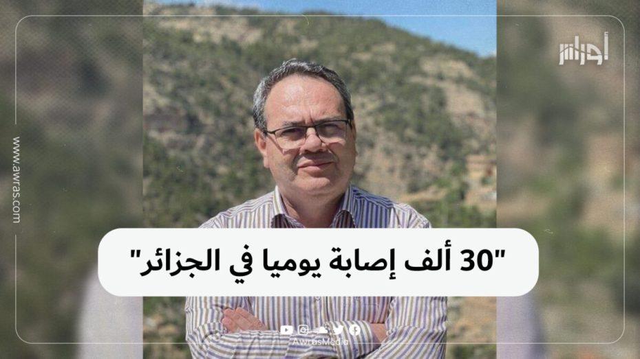 """""""30 ألف إصابة يوميا في الجزائر"""""""