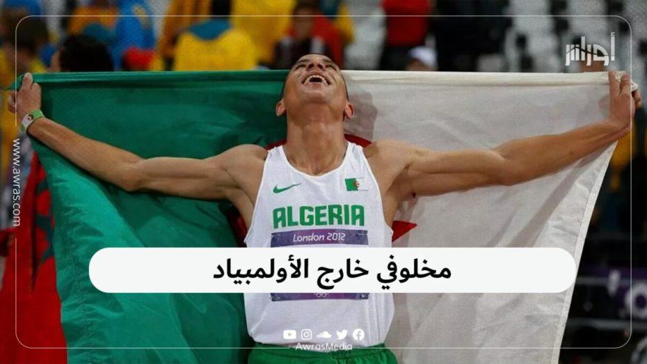 مخلوفي خارج الأولمبياد
