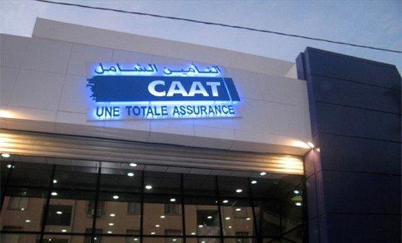 ارتفاع رقم أعمال الشركة الجزائرية للتأمينات في سنة 2020