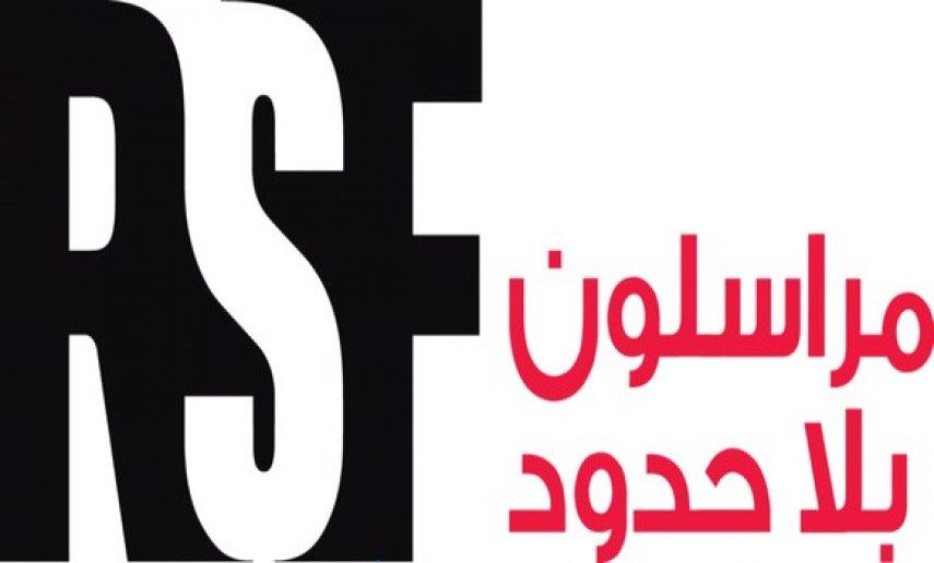 الجزائر تقاضي منظمة مراسلون بلا حدود لهذا السبب