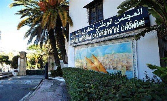 المجلس الوطني لحقوق الإنسان يعلق على حادثة مقتل الشاب جمال بن إسماعيل