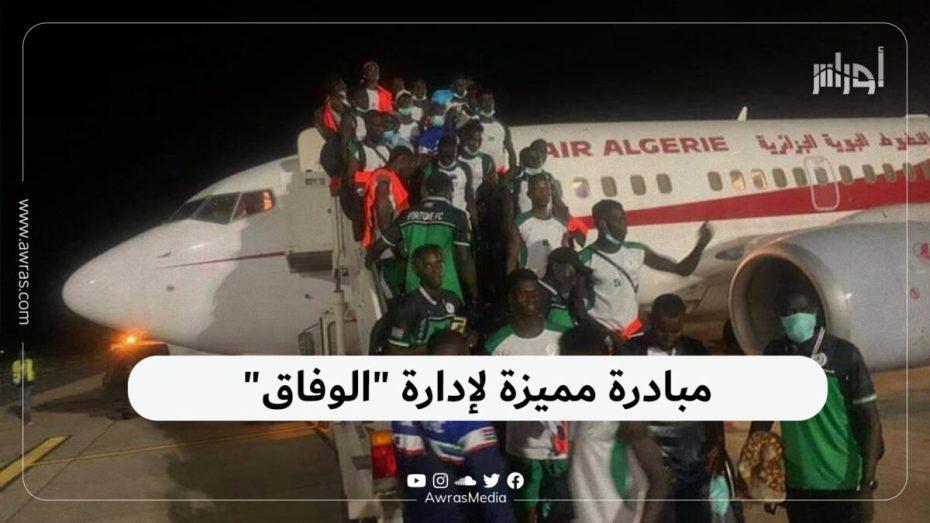 """مبادرة مميزة لإدارة """"الوفاق"""""""