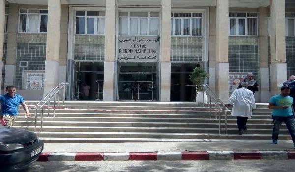 بعد رفع التجميد عن مشاريع قطاع الصحة.. الشروع في إنجاز 15 مركزا لمكافحة السرطان