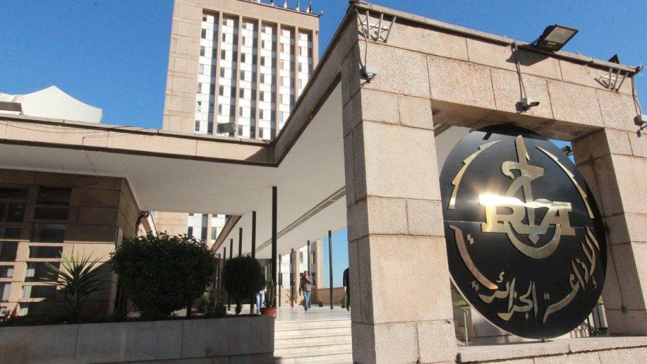 الإذاعة تعلق على قضية توقيف مدير إذاعة قسنطينة بسبب أغنية لفيروز