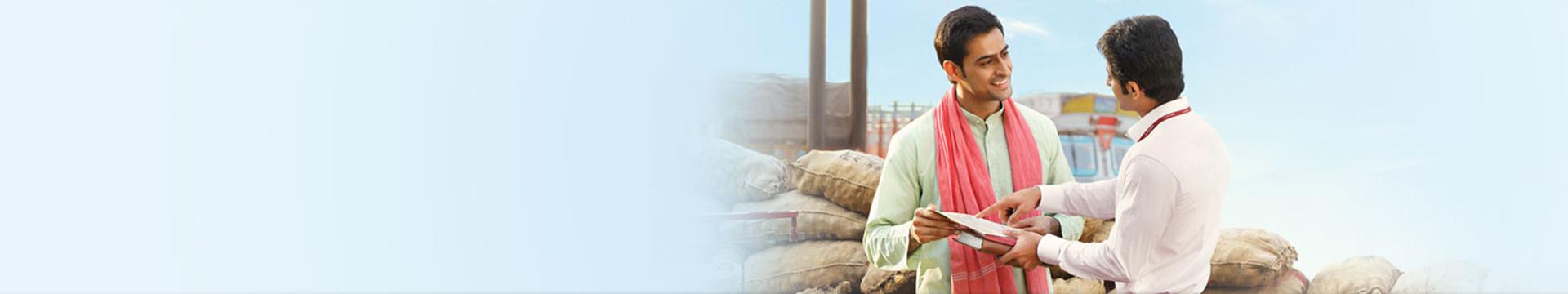 Agro Bank Personal Loan