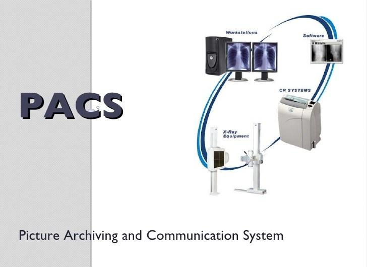 La importancia de la seguridad en los sistemas PACS