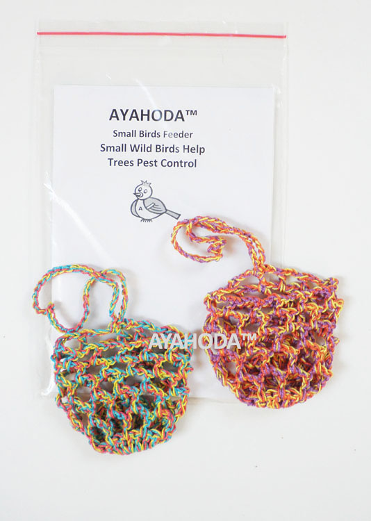 AYAHODA Small Birds Feeder
